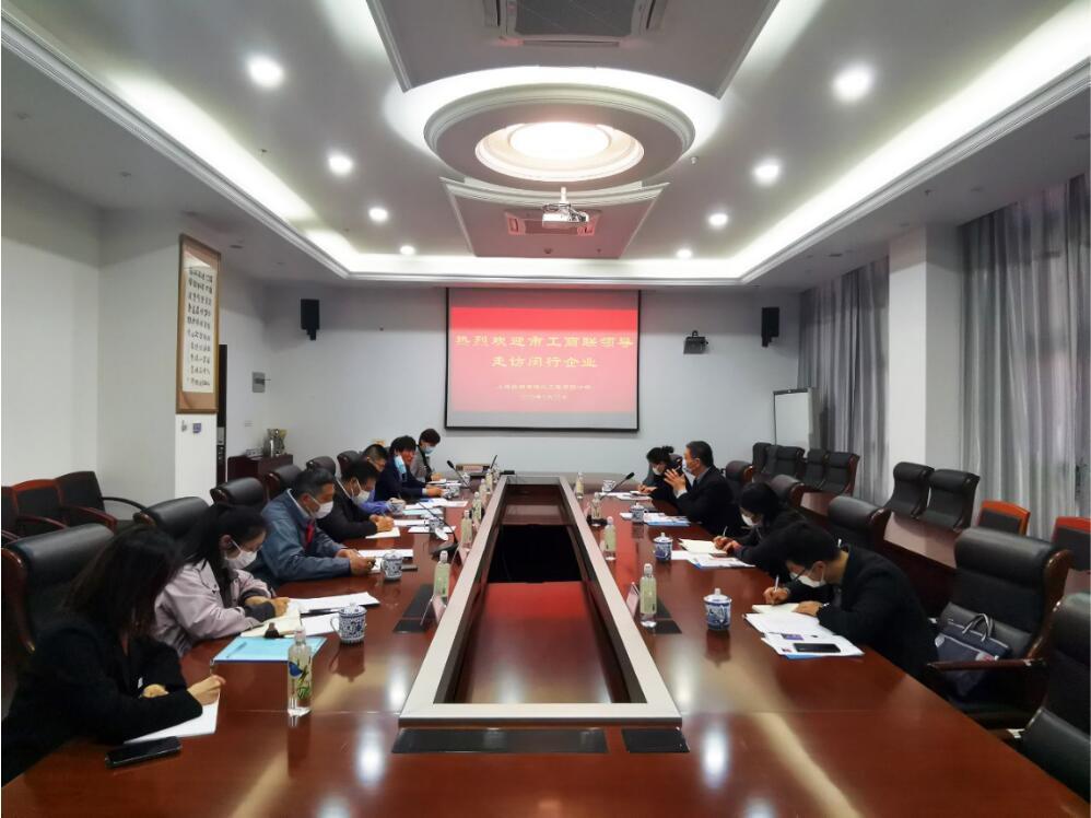 自治州工商联负责人走访慰问闵行集团