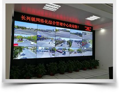 长兴岛网络化综合治理图像监控平台