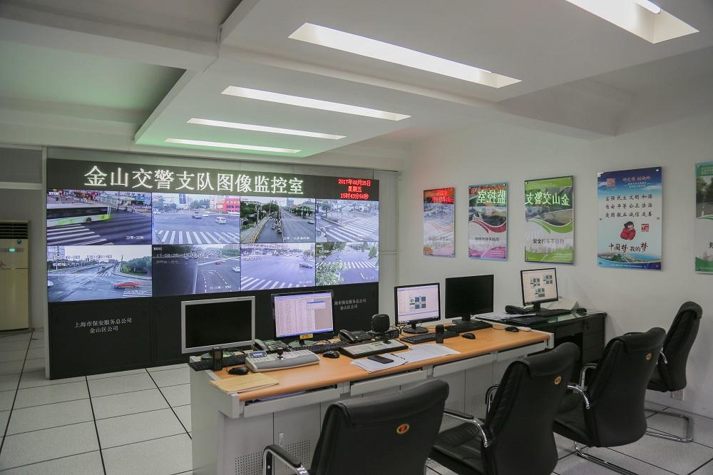 金山区道路智能交通信号灯 控制系统建设项目