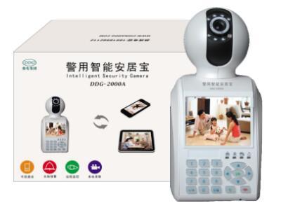 智能安居宝 DDG-2000A